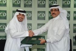 ICD Alfanar .jpg