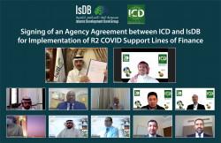 IsDB & ICD Signing Ceremony.jpg