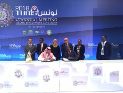 Signing of the Line of Financing agreement between the Islamic Corporation for the Development of th