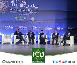 ICD Side Event 05042018.jpg